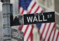 """""""미·유럽 은행, 2008년 이후 최대 충당금 쌓았지만, 여전히 부족"""""""