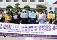 성폭행·음주운전 막장 의대생 결국 퇴출···전북대 제적 확정