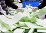 '0.39''63:36 의혹'···투표조작설 기름 부은 미시간대 보고서
