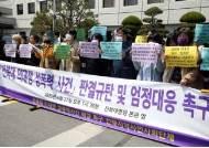"""'성폭행·음주운전' 의대생, 전북대서 퇴출…""""제적 최종 승인"""""""