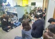 '검·언유착 의혹' 제보자X 출국 금지···2억대 횡령 혐의 걸렸다