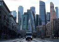러시아, 코로나19 확진자 급증…하루 사이 1만 명 증가