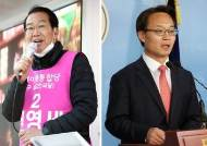 친박 권영세-친이 조해진 조합 출사표…통합당 원내대표 '4파전'