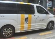 """[팩플]""""카카오T에 좋은 콜 몰아준다"""" 커지는 택시기사들 의심"""