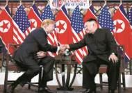 [위성락의 한반도평화워치] 북·미 협상 먼저 복원해야 남북 관계도 풀 수 있다