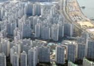 공공임대 늘어날까, 서울시 도로나 공원 대신 '공공임대 주택' 추진