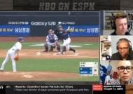 빠던, 노스캐롤라이나… 1경기 만에 미국 야구팬 사로잡은 케이볼