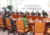 [단독]김웅에 배현진도 가세? 통합당 초재선 개혁모임 뜬다