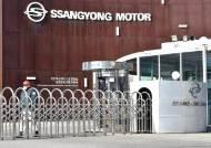 경영난 쌍용, 4월 실적 반토막···르노삼성·한국GM은 선방했다
