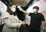 KT, 소극장 돕기 티켓 3000만원어치 구입