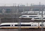 중국 경제의 핏줄 '고속철도'…10대 교통 허브 도시는 어디