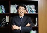 국제사이버대학교, 교육부 주관 2020년 성인학습자 역량 강화 사업 선정