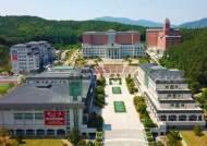 경복대학교 '대학연계 중소기업 인력양성사업' 7년 연속 선정