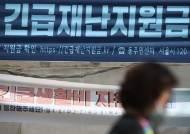 곳간 다 털고 160억 빚 낸다···재난지원금에 거덜 난 대전시