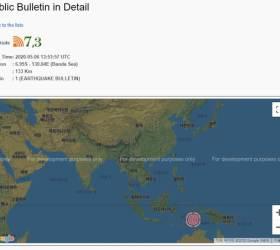 인도네시아 규모 6.9 <!HS>지진<!HE>, 시민 대피 소동…해일은 없어