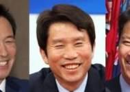 '용퇴론' 털고 '당의 머리'됐다…이인영·우상호·임종석 86그룹