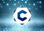 """블록체인 개발사 블레이즈올 """"캐치코인(CAC) 프로젝트 론칭"""""""