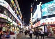 인천 부평구, 패션·문화콘텐츠 활용해 부평상권 활성화 나선다