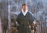 '킹덤' '사냥의 시간' 넷플릭스 최초 백상예술대상 후보 올라