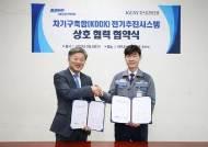 한국전기연구원-대우조선해양, 차세대 함정에 전기추진체계 도입