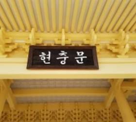 5·18 40주년 기념일 앞두고 대전현충원서 '<!HS>전두환<!HE> 현판' 뗀다