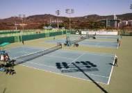 대한테니스협회, 2020년도 국내 테니스 대회 재개 발표