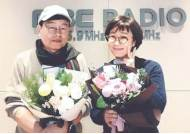 '여혐 논란' 정영진, 결국 MBC '싱글벙글쇼' MC 낙마