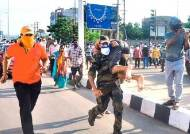12명 숨진 '인도 가스유출'···LG화학 81억 공탁 명령 받았다