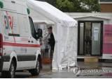 최소 11개 구에서 27명 확진···서울 전역 퍼지는 이태원발 감염