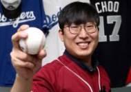 """""""내 능력치 왜 낮냐"""" 이대호가 항의했단 그 야구게임, 15년 간 만든 이 남자"""