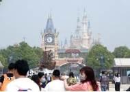 상하이 디즈니랜드 재개장…전 세계 디즈니랜드 중 처음