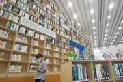 책 두권 사 읽고 도서관에 주면 환불… 서점 살리기 나선 울산