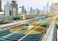2022년 개통, 중국 첫 자율주행 전용 고속도로 착공
