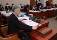21대 상임위 쟁탈전 하이라이트…'법사위원장' 놓고 격돌 예고