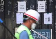 클럽 다녀온 직원 1명에···강남구 회사동료 7명 연쇄감염