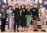 """SBS '트롯신이 떴다' 측 """"출연자들 논란에 황당, 깊은 우려"""" [전문]"""