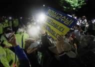 [영상]정경심 석방 순간, 민중가요 '임을위한 행진곡' 울렸다