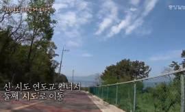 [영상] 자전거 타고 휘릭~ 인천 신시모도 '언택트 여행'