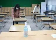교사생활 만족도 3.39점…방해요소는 '과중한 행정업무'