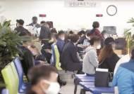 """""""예술인도 고용보험 적용…저소득 구직자에 300만원 지원"""""""