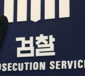 변호사, <!HS>보이스피싱<!HE> 수금책으로 활동하다 재판행