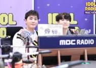 갓세븐 영재X데이식스 영케이 '아이돌라디오' 새 DJ 낙점[공식]