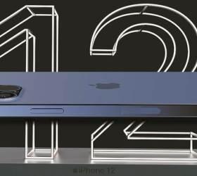 애플의 저가 공습? 첫 5G폰인 '<!HS>아이폰<!HE>12' 79만원부터 판다