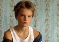 10살 내 딸이 남자가 되고 싶어한다? 성장 영화 '톰보이'