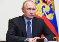 푸틴 봉쇄 해제 지시한 날…러시아 1만명 추가확진, 세계 2위