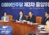 역사 속 사라지는 더불어시민당…與 '꼼수' 위성정당 60일史