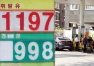 기름값 사상 최저인데 배터리·전기차 질주의 역설
