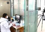 이태원 클럽 집단 감염에… 대학들 <!HS>대면수업<!HE> 재검토
