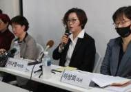 [단독] 정의연이 썼다는 피해지원금 지출 1위는 '장례 지원'