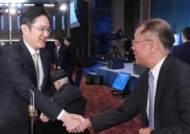 삼성과 현대차 두 총수 첫 단독 회담 '전략적 협력' 구체화될까